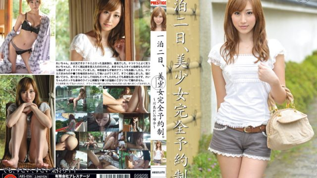 ABS-056 best jav porn Two Days and One Night at a Hotel with Unbelievably Beautiful Rei Kawashima
