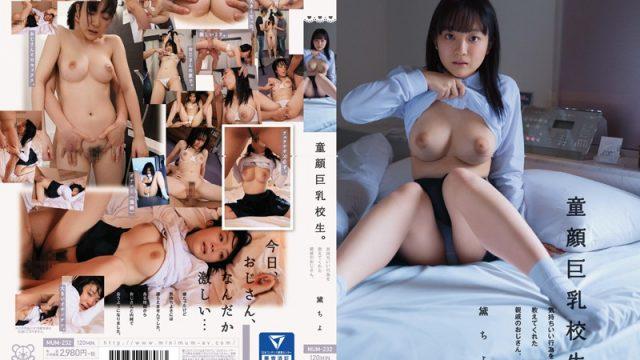 JAV Minimum MUM-232 Baby-Faced Schoolgirl With Big Tits. Her Uncle Teaches Her How To Feel Good. Chiyo Mayuzumi