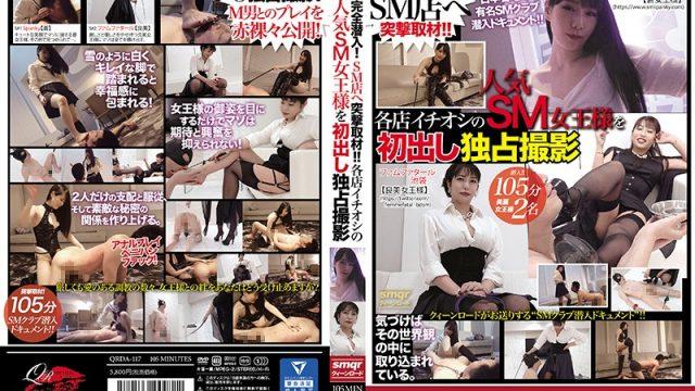 Jav Masochist Man Videos - Page 9 of 55 - Best Jav Porn Streaming ...
