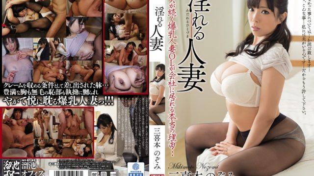Nozomi Mikimoto Jav Porno