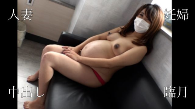 FC2 PPV 1831473 free jav Married Woman Pregnant Woman Who Is Scheduled To Give birth Next Month For Debt