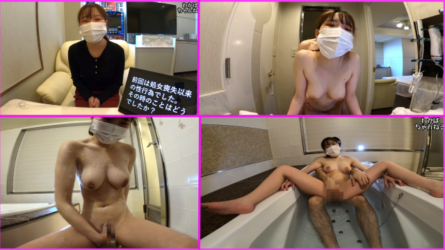 """FC2 PPV 1831192 asian sex videos 147cm E Cup ♥ Chibi Big Breasts Chika (19 years old JD) """"It was warm ♥"""" I was"""