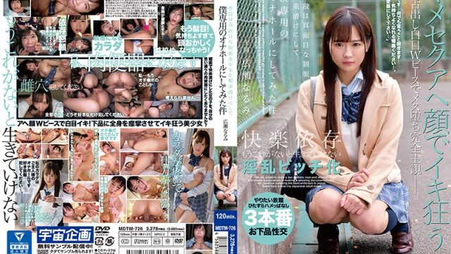 MDTM-726 japan hd porn Narumi Hirose I Transformed A Normal And Serious Beautiful Y********l In A School Uniform Into My Own Personal Sex